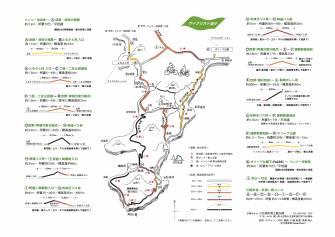 三都半島サイクリングマップ裏(小豆島町商工観光課)