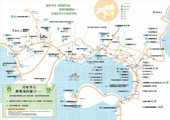 Stroll Map②(Chinese)