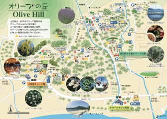 オリーブの丘散策マップ裏(小豆島町観光協議会)