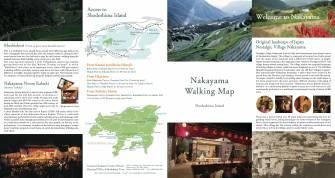 Nakayama Walking Map