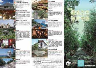 Olive Hill Walking Map ①(Chinese)