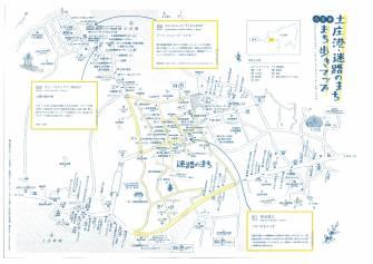 土庄港・迷路のまち まち歩きマップ(土庄町商工観光課)