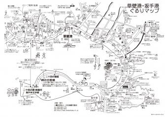 草壁港・坂手港ぐるりマップ