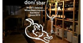 doni'sbar ドニズバー