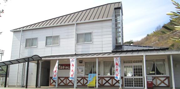 手延べそうめん館 -小豆島 ふるさと村-