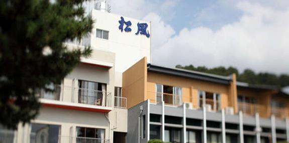 小豆島シーサイドホテル 松風