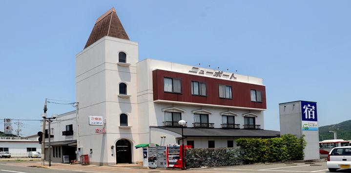 ビジネスホテル ニューポート