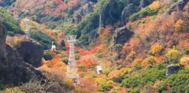 神懸山(寒霞渓)