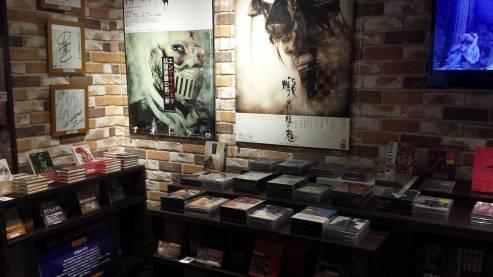 BookCafé「書肆海風堂」
