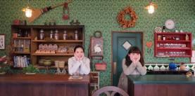 映画「魔女の宅急便」のロケセット ハーブショップ コリコ (小豆島オリーブ公園)