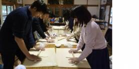 手打ちうどん体験 -小豆島ふるさと村-