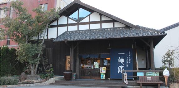 タケサン記念館 小豆島佃煮の郷 一徳庵