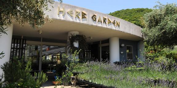 ハーブガーデン -小豆島オリーブ公園-