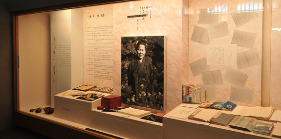 壺井栄文学館