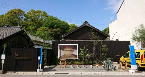 GEORGES gallery + KOHIRA cafe