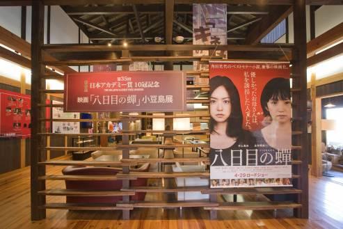 Café シネマ倶楽部/キネマの庵(二十四の瞳映画村)