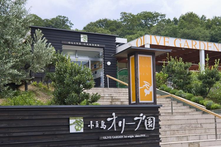小豆島オリーブ園 ショップ