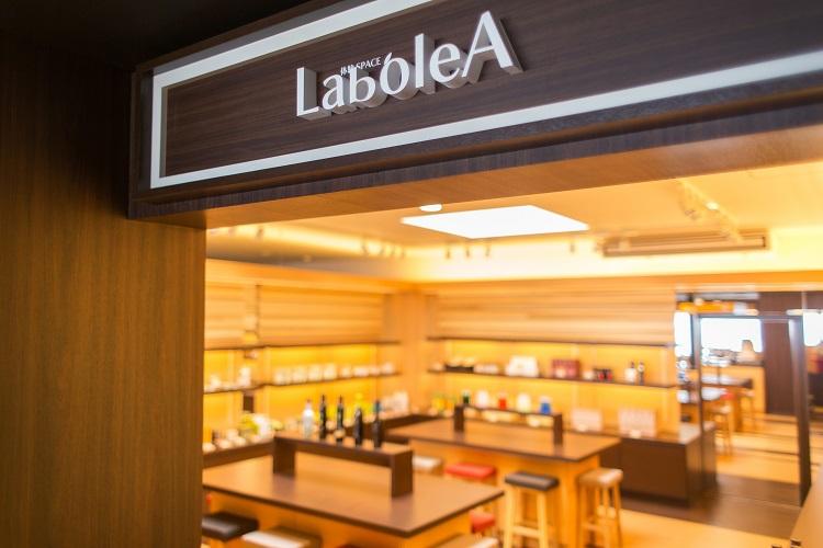体験スペース「LaboleA(ラボレア)」 ―小豆島オリーブ園―