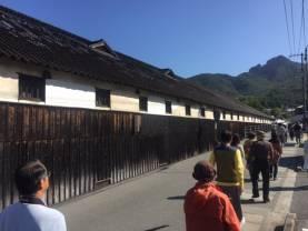 醤の郷散策ツアー ―京宝亭―
