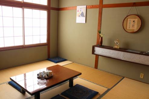 大師の宿(岡田長栄堂)