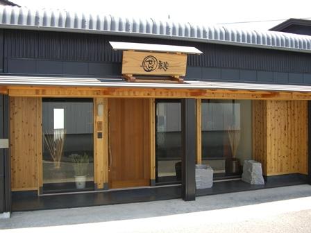 製造見学 -丸善製麺(まるぜん)-