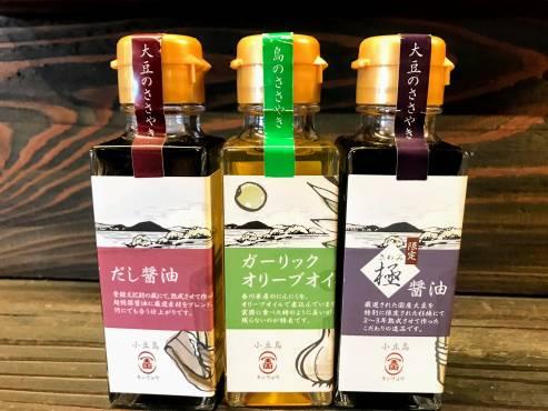 金両(醤油)